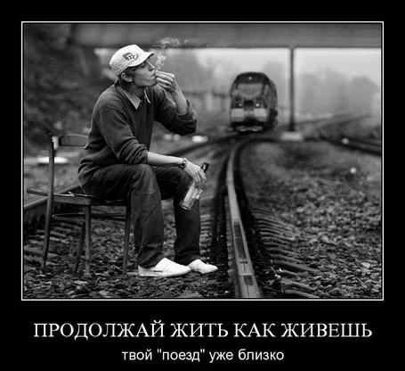 Фото Продолжай жить как живёшь, твой 'поезд' уже близко (© Флориссия), добавлено: 08.04.2011 14:41