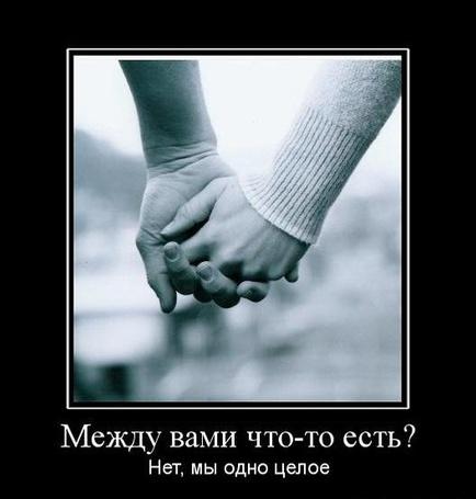 ���� ����� ���� ���-�� ����? ���, �� ���� ����� (� ���������), ���������: 15.04.2011 13:17