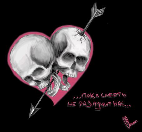 Фото Два черепа соединённые стрелой в розовом сердечке (...пока смерть не разлучит нас...)