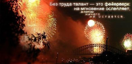���� ��� ����� ������ - ��� ���������: �� ��������� ���������, � ����� ������ �� ������� (� Niar), ���������: 09.05.2011 13:00