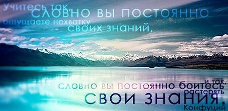 ���� ������� ���, ������ �� ��������� �������� �������� ����� ������, � ���, ������ �� ��������� ������� ��������� ���� ������. (��������) (� Niar), ���������: 09.05.2011 13:04