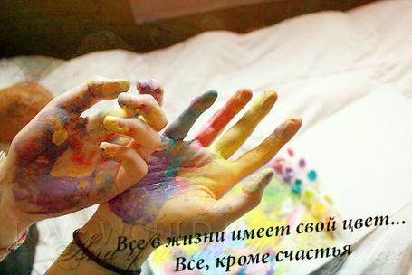 ���� ���� ���������� � ������ (��� � ���� ����� ����� ���� ����... ���, ����� �������) (� D.Phantom), ���������: 21.05.2011 07:52