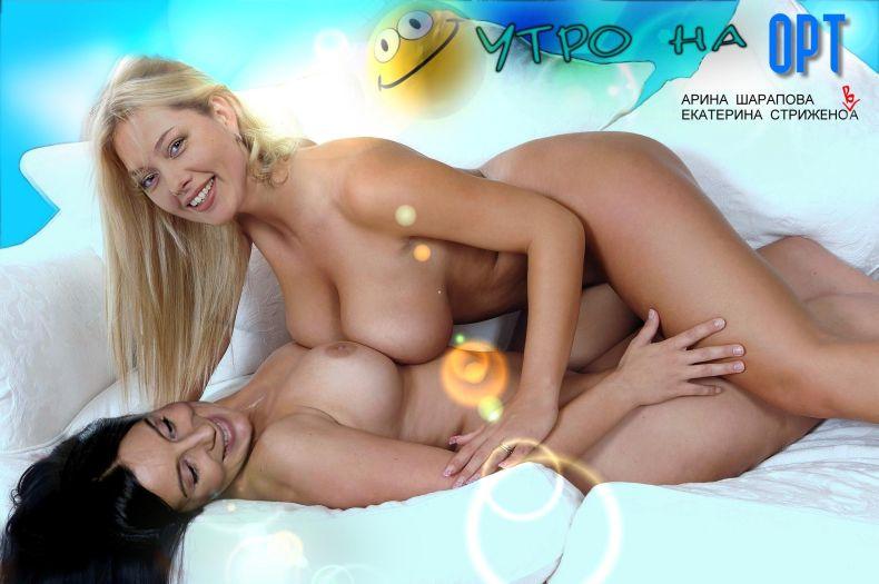 Порно фото и видео арины шараповой 26218 фотография