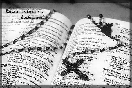 Фото Крестик лежит на страницах открытой книги (Всего лишь верить... в себя и тебя...) (© D.Phantom), добавлено: 04.07.2011 01:54