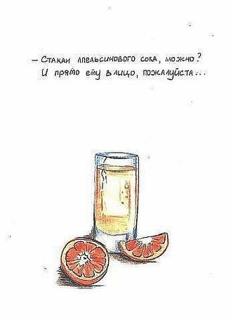 Фото Стакан апельсинового сока с апелсинами вокруг (Стакан апельсинового сока,можно?И прямо ему в лицо,пожалуйста...)