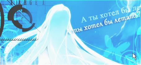 ���� ����������� ������� �� ���� ���� (� �� ����� �� ������?) (� D.Phantom), ���������: 07.08.2011 01:39