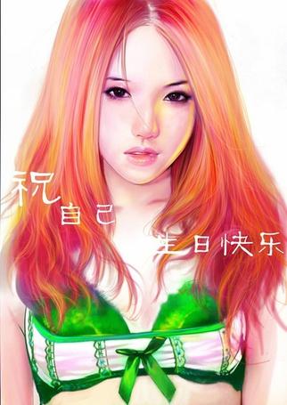 Фото Рыжая девушка (© Юки-тян), добавлено: 11.08.2011 22:16