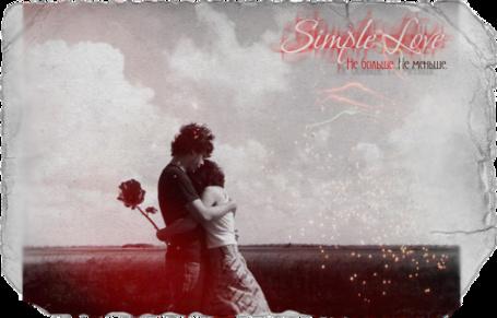 Фото Девушка с цветком в руках обнимается с парнем (Simple Love Не больше. Не меньше.)