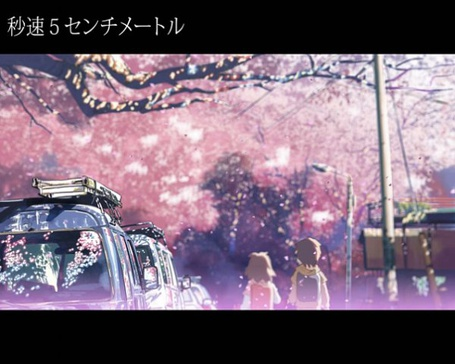 Фото Дети под цветущей сакурой (аниме '5 сантиметров в секунду')