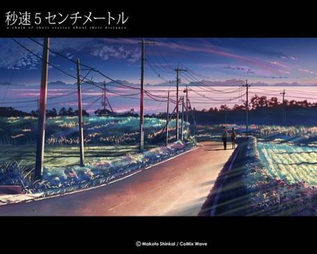 Фото Парочка идёт вечером по дороге (аниме '5 сантиметров в секунду') (© Юки-тян), добавлено: 02.09.2011 22:01