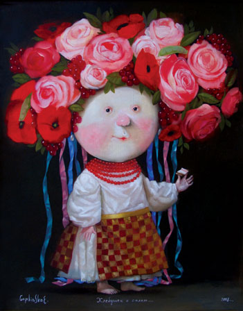 Фото Девочка-украинка с большим венком на голове
