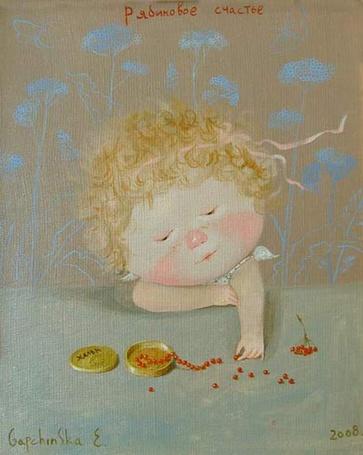 Фото Девочка разлаживает по столу ягоды рябины (Рябиновое счастье) (© Rumpel), добавлено: 11.10.2011 23:24