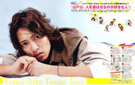 Фото Ямасита Томохиса / Yamashita Tomohisa (© Юки-тян), добавлено: 12.10.2011 23:44