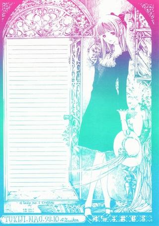 ���� ������� ������ � ����� ������ (Tukiji Nao) (� ���-���), ���������: 13.10.2011 15:49
