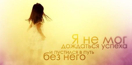 ���� � �� ��� ��������� ������ � �������� � ���� ��� ���� (� ���-���), ���������: 15.10.2011 07:59
