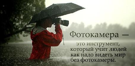 ���� ���������� - ��� ����������, ������� ���� ����� ��� ���� ������ ��� ��� ���������� (� ���-���), ���������: 15.10.2011 14:50