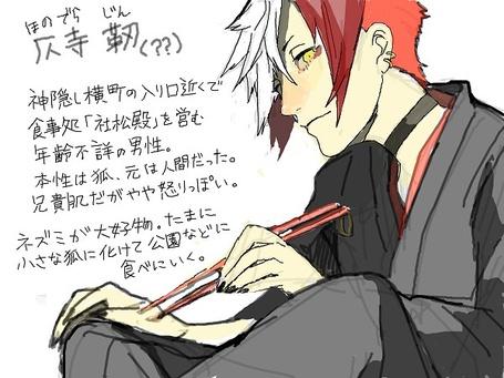 Фото Аниме парень в кимоно (© Panda white), добавлено: 27.10.2011 23:19
