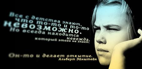 ���� ��� � ������� �����, ��� ��-�� � ��-�� ����������. �� ������ ��������� �������, ������� ����� �� �����. �� -�� � ������ ��������. ������� �������� (� Anatol), ���������: 11.12.2011 22:38