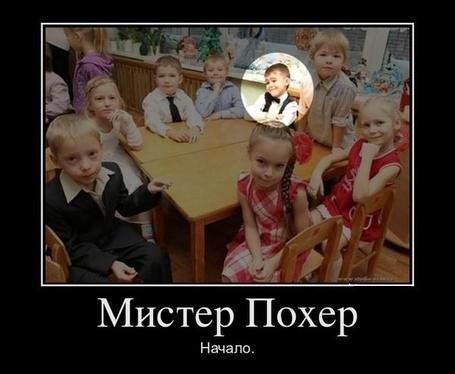 Фото Дети в детском саду сидят за столом (Мистер Похер. Начало.)
