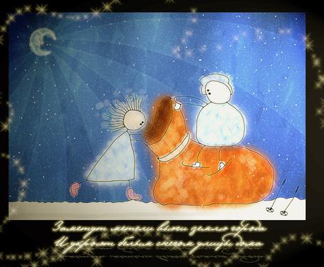 ���� ������� ������, ����� ����� ������ � ������ ����� ������ �����, ���� (� Anatol), ���������: 18.12.2011 02:36