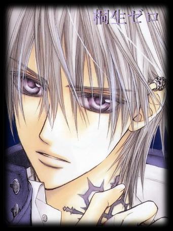 Фото Кириу Зеро из аниме 'Рыцарь вампир'(Zero Kiryu) (© Lunna), добавлено: 18.12.2011 20:46