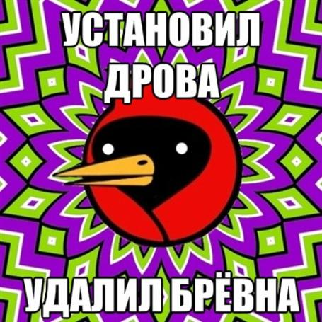 ���� ��������� �����, ������ �����('������ �����') (� ���� ��� ����), ���������: 09.01.2012 15:47