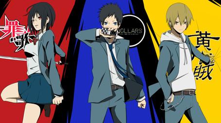 Фото Сонохара Анри, Рюгамине Микадо и Масаоми Кида из аниме Durarara