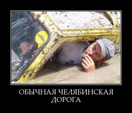 Фото Обычная челябинская дорога (© Штушка), добавлено: 22.02.2012 00:21