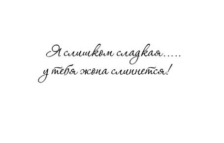 ���� � ������� �������....� ���� ���� ���������! (� StepUp), ���������: 11.04.2012 17:50