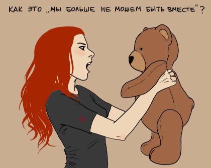 рисунки медведя игрушки