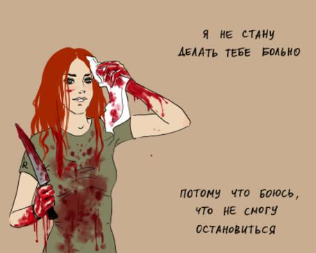 Нож с кровью фото