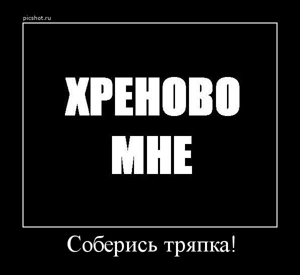http://99px.ru/sstorage/56/2012/07/image_562807122139196782316.jpg