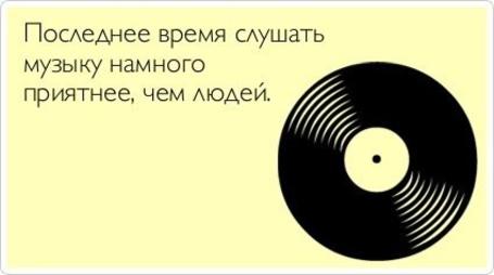 ���� ��������� ����� ������� ������ ������� ��������, ��� �����. (� FAKE), ���������: 28.07.2012 22:04