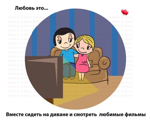 Картинка парень с девушкой