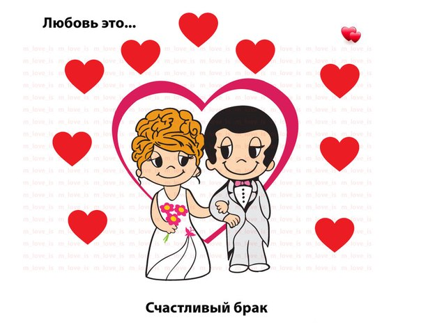 белая картинка и невеста жених черно