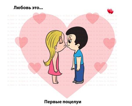 я дам любов усю любов піклуватимусь изучайте состав