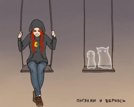 Фото Рыжеволосая девушка на качелях (Погуляю и вернусь) (© Julia_57), добавлено: 31.08.2012 13:58