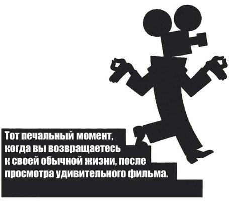 Фото Фраза 'Тот печальный момент, когда вы возвращаетесь к ...: http://photo.99px.ru/photos/68400/