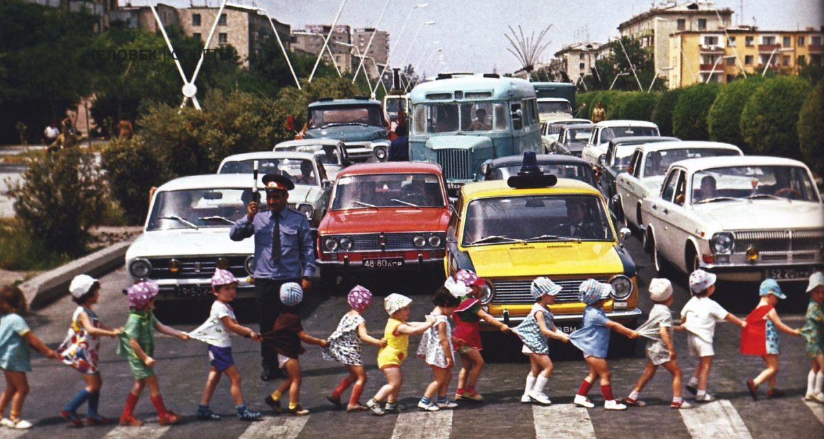 картинка ребенок переходит дорогу