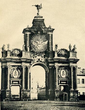 Фото Москва, Красные Ворота, 1896 год
