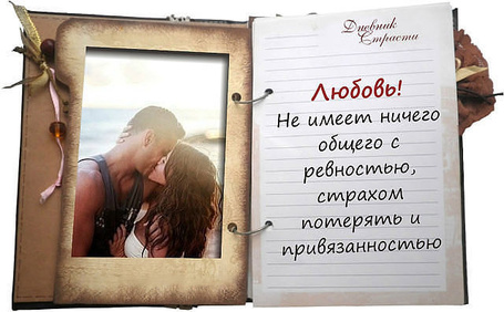 ���� �������� ������� (������� �������), ������� ������ ������� (������! �� ����� ������ ������ � ���������, ������� � �������� � ��������������) (� Banditka), ���������: 11.01.2013 23:29