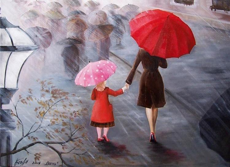 Фото Мама с дочкой под красным и розовым зонтами идут по дождливой улице, художник Людмила Боговик