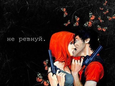 Фото Девушка с парнем целуются, в руках обоих пистолеты, над ними летают бабочки (Не ревнуй)