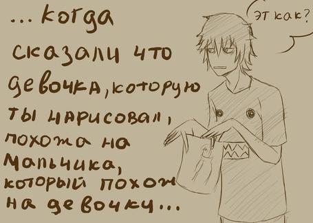 ���� ������ ������ � ����� ������� �� ������� (��� ���. ����� ������� ��� �������, ������� �� ���������, ������ �� ��������, ������� ����� �� �������.) (� Julia_0506), ���������: 21.10.2013 21:10