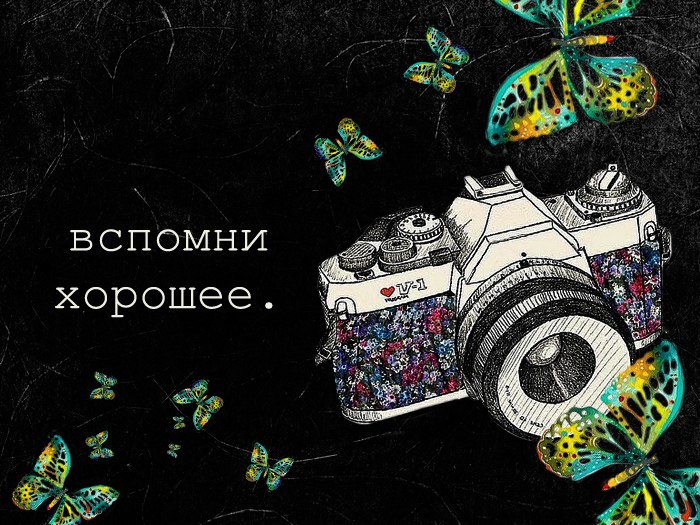 Рисованный фотоаппарат