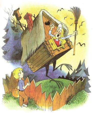 Фото Баба Яга недружелюбно встречает своего родственника мальчика Митю, иллюстрация из сказки Эдуарда Успенского Вниз по волшебной реке, художник Виктор Чижиков