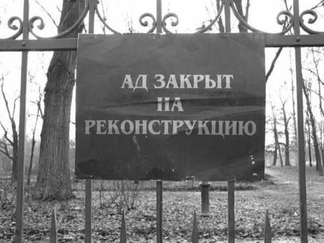 ���� ����� � ��������� �� ������� �������� �� ������ �� ������������� (� eka_terinka), ���������: 31.05.2014 11:56