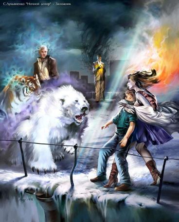 Фото Вампирша захватила мальчика на крыше, перед ней стоят маги Медведь и Тигр и другие маги, иллюстрация на книгу Ночной дозор Сергея Лукьяненко, художник Anry Nemo