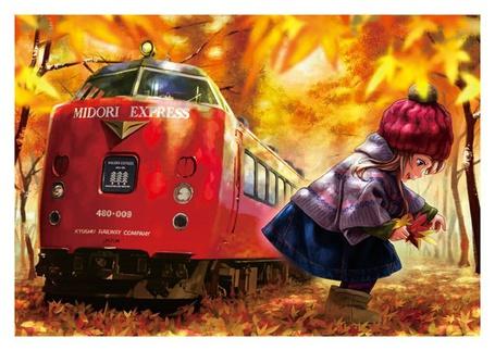 Фото Харука Коми / Haruka Koumi собирающая осенние листья из аниме Железнодорожные войны / Rail Wars, автор Hakatanmon