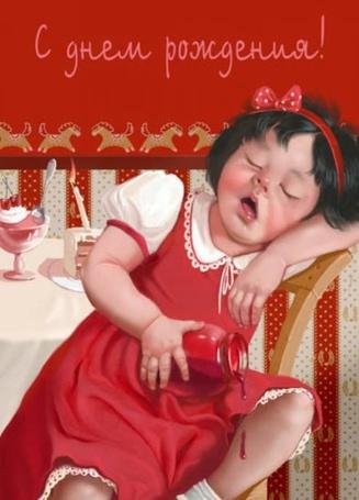 Фото Девочка в красном платье уснула после своего дня рождения, сидя на стуле и держа в руке наполовину пустую банку, с которой капает варенье, с днем рождения, иллюстрация фрилансера Татьяны Дорониной